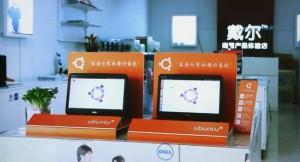 ubuntu-in-china