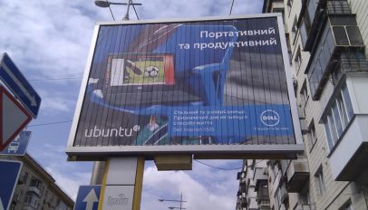 Ubuntu Billboard