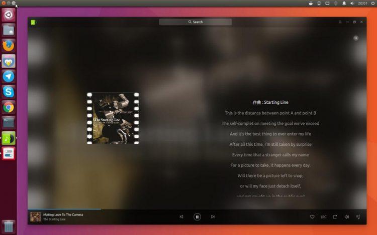 deepin music snap maximized