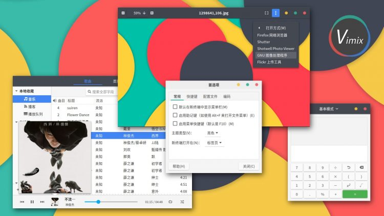 Tangkapan layar Vimix GTK Theme